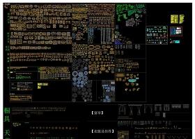 2017新颖简洁实用CAD图库