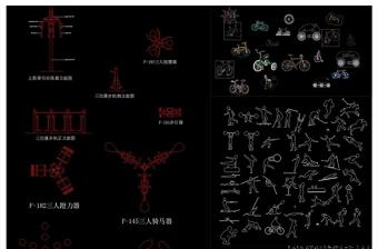 户外住宅小区人物健身器材CAD图库