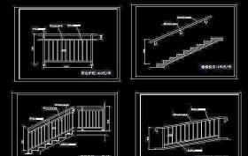 楼梯栏杆 楼梯扶手 坡道栏杆
