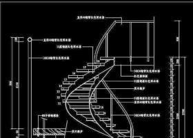 旋转楼梯施工详图