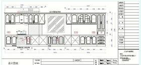 整體櫥柜CAD效果圖