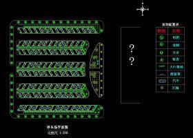停車場平面圖CAD圖紙