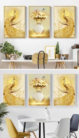 原创欧式怀旧金色孔雀花瓶三联无框装饰画