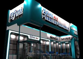 EFINI展览展示3DMAX模型