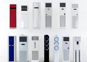 現代柜式空調組合3D模型下載 現代柜式空調組合3D模型下載