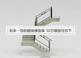 现代时尚白色大理石旋转楼梯3D模型下载 现代时尚白色大理石旋转楼梯3D模型下载