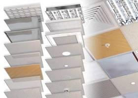 CR現代鋁扣板天花板格柵燈構件組合3D模型下載 CR現代鋁扣板天花板格柵燈構件組合3D模型下載