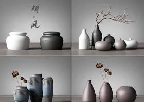 新中式陶瓷花瓶组合3d模型下载 新中式陶瓷花瓶组合3d模型下载