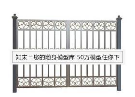 铁艺大门模型293D模型下载 铁艺大门模型293D模型下载