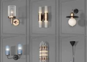 现代时尚壁灯组合3d模型下载 现代时尚壁灯组合3d模型下载