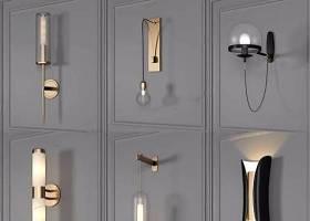 現代壁燈組合 現代壁燈 北歐壁燈 壁燈組合3D模型下載 現代壁燈組合 現代壁燈 北歐壁燈 壁燈組合3D模型下載