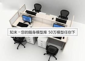 现代办公桌椅组合3D模型免费下载下载 现代办公桌椅组合3D模型免费下载下载