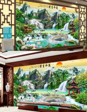 原创高清山水风景画流水生财电视沙发背景墙