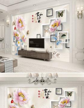 原创3D立体浮雕荷花家和万事兴中式电视背景墙-版权可商用