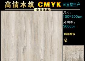 原创仿古灰色高清木纹文件模板-版权可商用