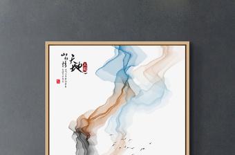 原创现代新中式意境水墨山水抽象玄关背景墙壁画-版权可商用