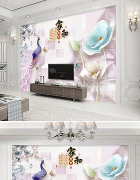 原创家和富贵3D立体浮雕孔雀郁金香电视背景墙-版权可商用