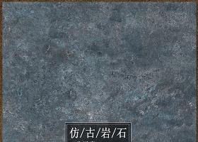 原创北欧青灰色仿古工业风石纹-版权可商用
