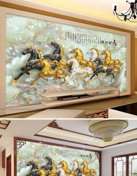 原创精品推荐超清玉雕玉马八骏图客厅电视背景墙-版权可商用