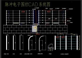 原创脉冲电子围栏CAD系统图