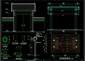 原创全套形车首大门CAD施工图