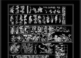 中式雕花梅兰竹菊CAD合集