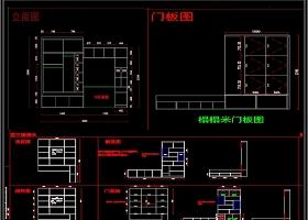 全屋定制柜体榻榻米CAD施工图