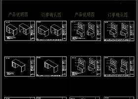 2016鞋柜衣柜储藏柜CAD图库