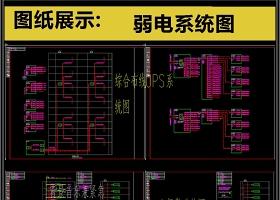 原创常用各类弱电系统CAD模块