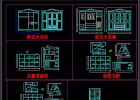 原创最新款欧式全屋定制衣柜CAD图库