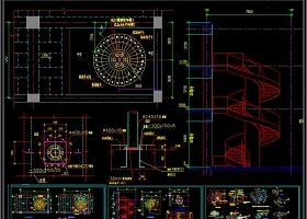旋转楼梯CAD设计施工详图