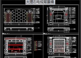 原创大理石电视背景墙CAD图库