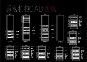 原创弱电机柜系统图CAD图纸