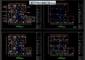 风格全屋定制展厅CAD图纸