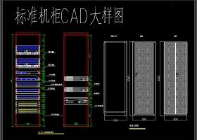 原创机房环境监控系统CAD素材