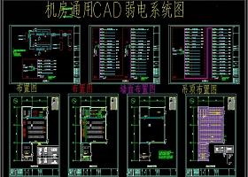 原創網絡信息中心(數據中心)機房CAD