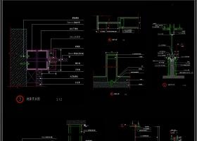 玻璃隔断安装节点CAD图纸