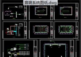 原创会议音响灯光器材CAD