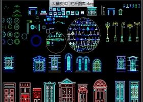 原创2019欧式门栏杆CAD图库