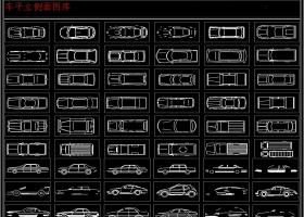 原创最齐全车平立面CAD大全
