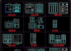 全屋定制智能衣柜設計CAD