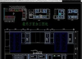 原创U型简欧橱柜CAD图纸平面立面