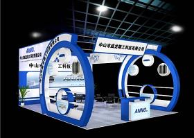 精工科技公司展览展示模型下载