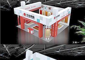 展覽模型 3D設計模型 展示模型圖片